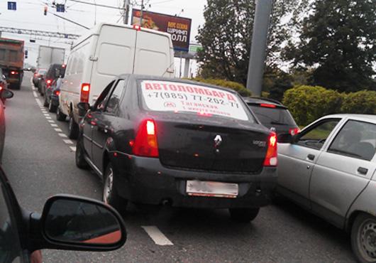 Размещение рекламы на заднем стекле авто