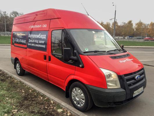 Брендированный микроавтобус автоломбарда «Bright Finance» в САО