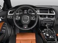 ломбард автомобилей продает Audi S5 Sportback 2012 г.в.