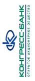 24.03.15 Центробанк отозвал лицензию у московского банка «Конгресс-банк»