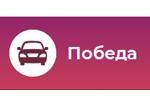 Автоломбард «Победа» на улице Горбунова
