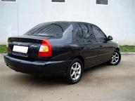 продажа Mazda CX-7 из ломбарда