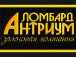 Ломбард «Атриум» на Курской