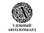 «Удобный Автоломбард» на Красносельской