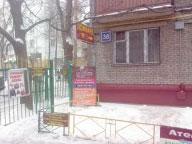 Ломбард Центр