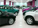 Срочный заем денежных средств под залог автомашины
