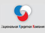 Автоломбард сети «Национальная Кредитная Компания» на Нижегородской