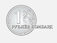 Автомобильный ломбард в Архангельском