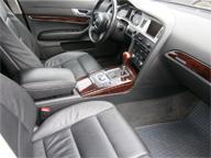 ломбард автомобилей продает Audi A6 FSI 2006