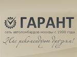 Автоломбард «ЛомбардРус» на Ленинградке