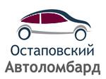 Остаповский автоломбард на Волгоградке