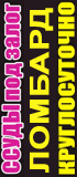 26.06.13 Парламентарии Тольятти хотят запретить круглосуточные ломбарды