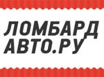 Автоломбард «ЛомбардАвто.Ру» на Новинском бульваре