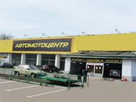 Автомобильный ломбард Гипермаркет услуг