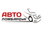 Автоломбард «АВТОЛОМБАРДиК» в Строгино