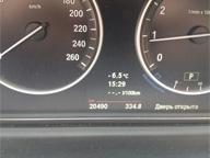 ломбард автомобилей продает BMW 528i xDrive 2012 г.в.