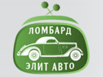 Автоломбард «ЭлитАвто» на Можайке