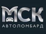 Автоломбард «МСК» на Кутузовском проспекте