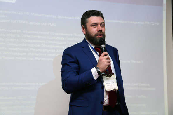 Президент «Национального Объединения Ломбардов» Андрей Жирных