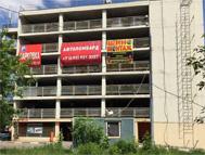 Автомобильный ломбард Кредиты Населению на улице Докукина
