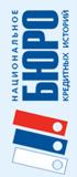 25.01.2018 В 2017 году число выданных автокредитов в Москве выросло на 17,9% – до 59 тысяч
